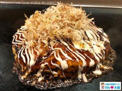 namba_okonomiyaki43