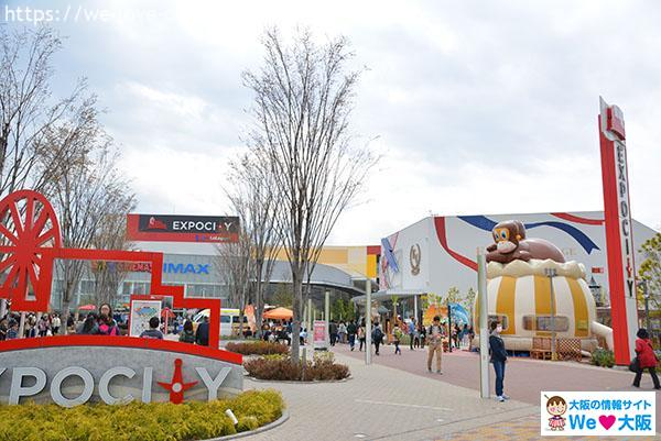 expocity-date
